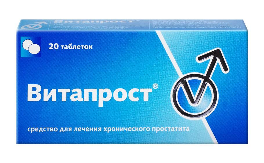 Обычно данное лекарственное средство используется в виде комбинации с другими препаратами