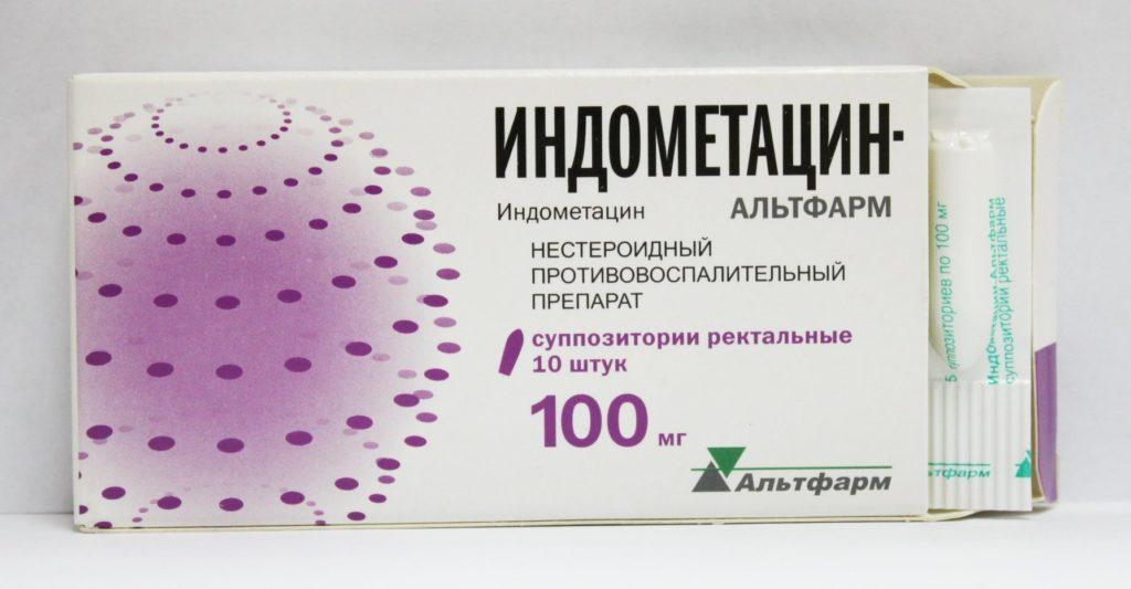 Свечи Индометацин при простатите: свойства, противопоказания, отзывы о препарате