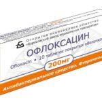 Офлоксацин - эффективный антибиотик при простатите