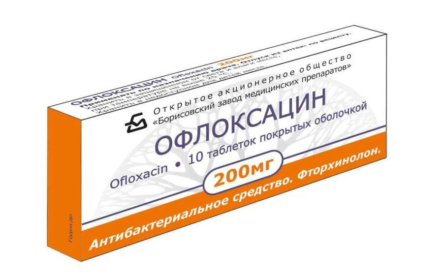 Лучший антибиотик при простатите какой препарат самый эффективный