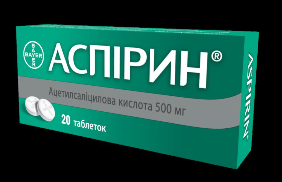 Пациенту рекомендуется принимать по 0,5-1 таблетке ежедневно