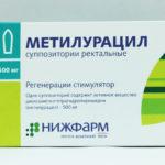 На сколько эффективны метилурациловые свечи при простатите?