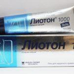 Лиотон гель - что нужно знать перед применением?