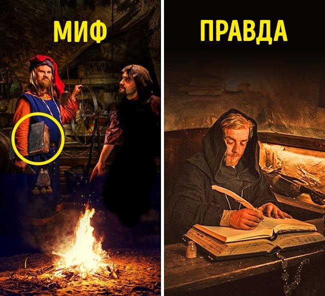 Ученые в Средние времена