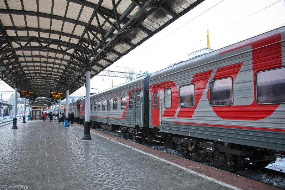 Поезд на пероне