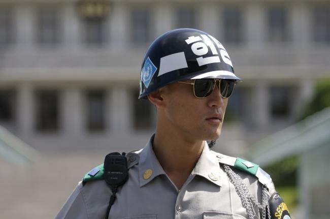Корейский военослужащий