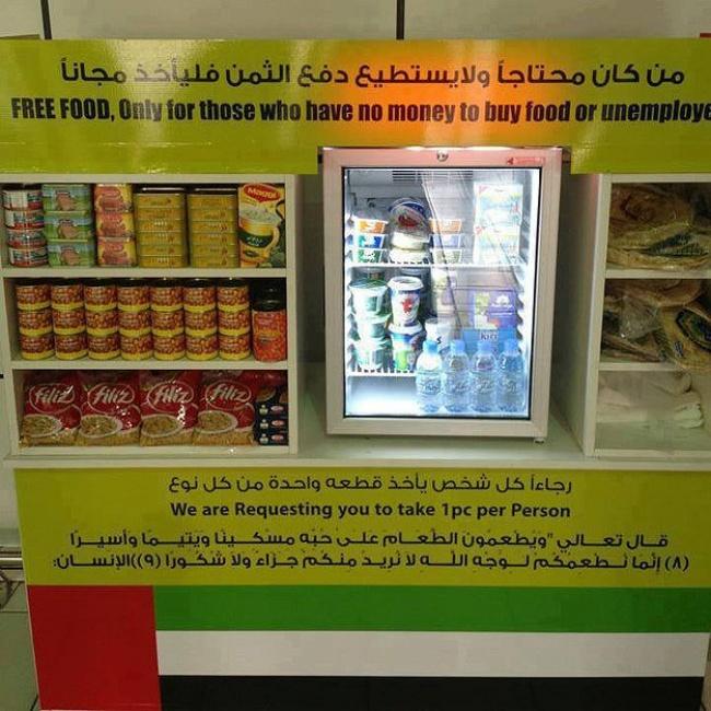 Бесплатная еда в Дубаи