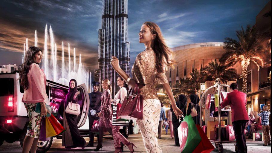 женщины и покупки