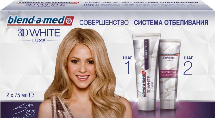 В Германии, Польше, Болгарии, Украине, России и некоторых других странах она называется иначе — Blend-a-med