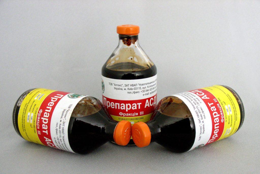 Бутылочки с фракцией АСД 2