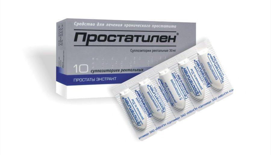 Упаковка свечей Простатилен