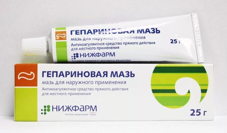 Гепариновая мазь обладает противотромботическим, противовоспалительным и обезболивающим свойствами