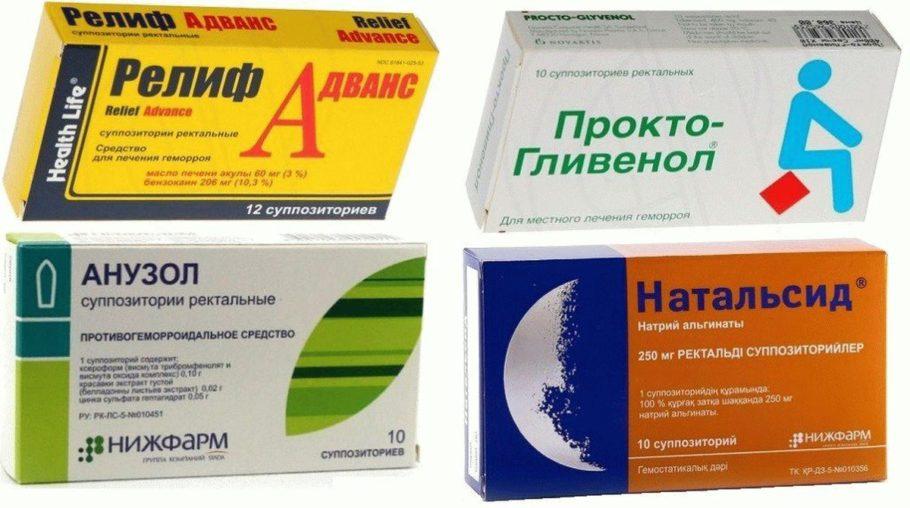 Форму препарата выбирает проктолог – в зависимости от состояния пациента, имеющихся противопоказаний, возраста и других факторов
