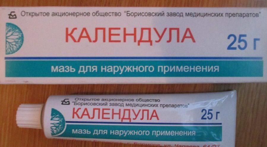 Упаковка мази Календула