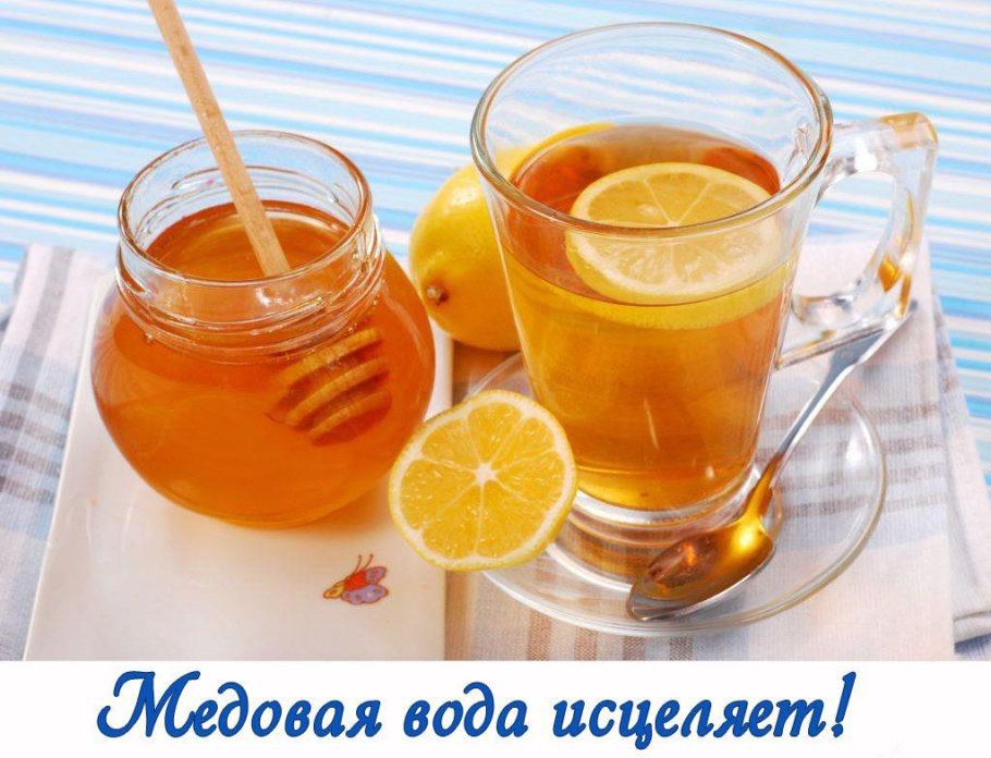 Чай в стакане и баночка с медом