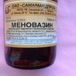 Детальное описание препарата Меновазин
