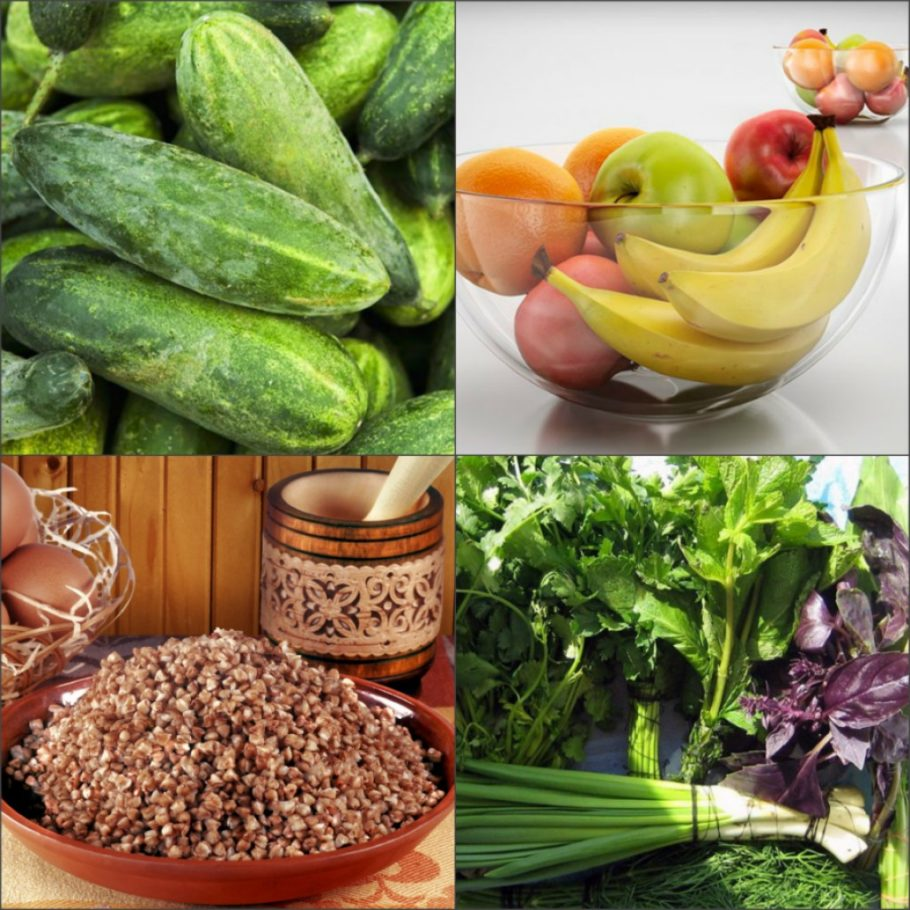 овощи фрукты зелень крупы