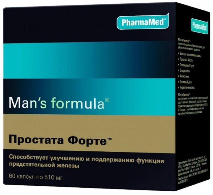 Подходить к его лечению необходимо со всей серьезностью, так как оно негативно влияет на репродуктивные функции мужчин
