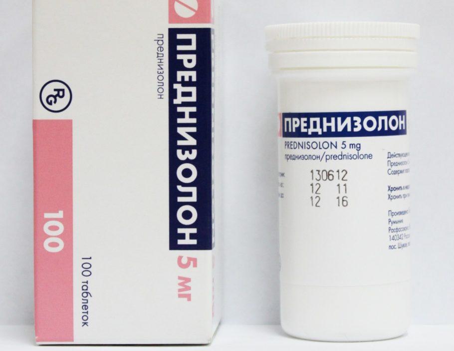 Преднизолон - синтетический глюкокортикоидный препарат, дегидрированный аналог гидрокортизона
