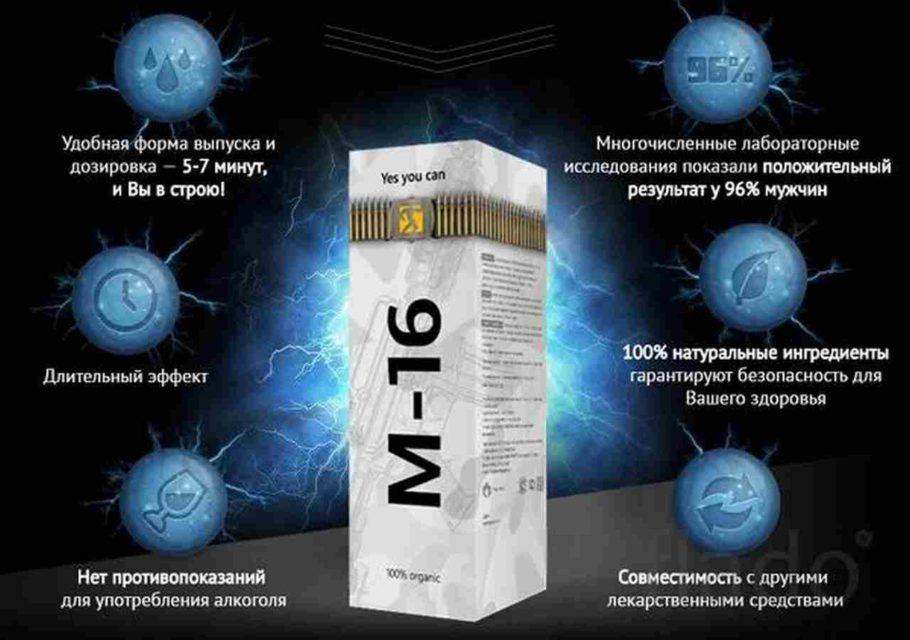 Препарат оказывает комплексное действие на потенцию и мужской организм