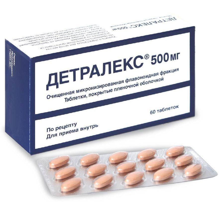 Помимо обезболивания таблетки применяются в комплексном или послеоперационном лечении для снятия воспаления или при тромбофлебитах
