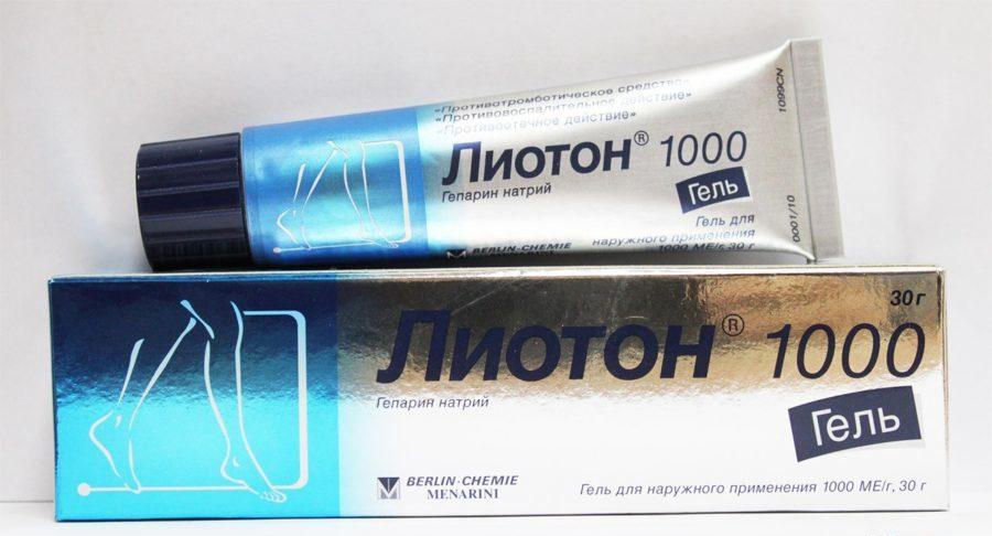Также успешно применяются для наружного использования медикаменты с нестероидными противовоспалительными составляющими
