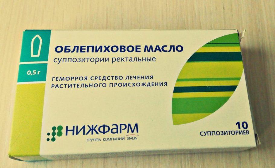 Упаковка ректальных супозиториев Облепиховое масло