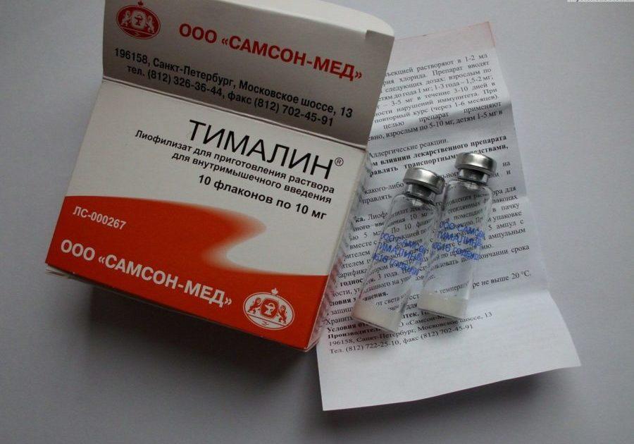 ампулы тималин
