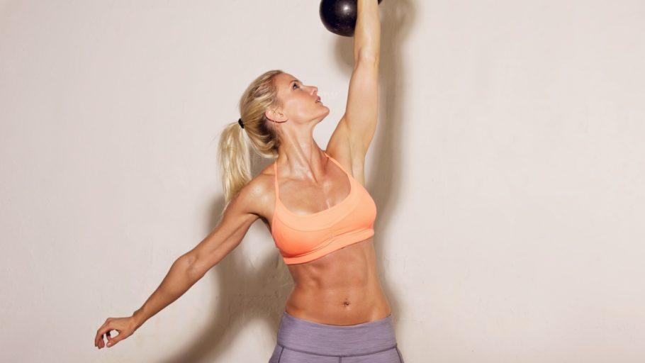 Тренировку можно провести в любом месте и в удобное для атлета время