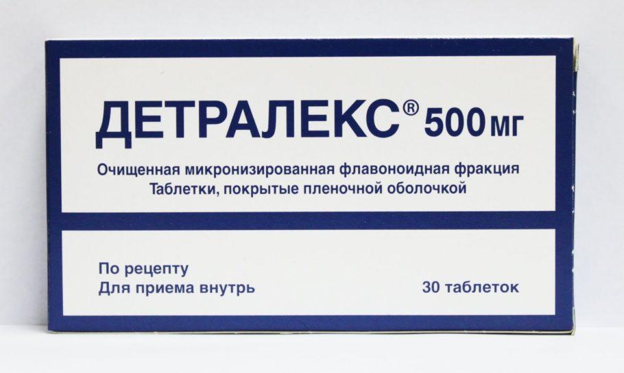 «Детралекс» является мощным ангиопротектором и корректором микроциркуляции