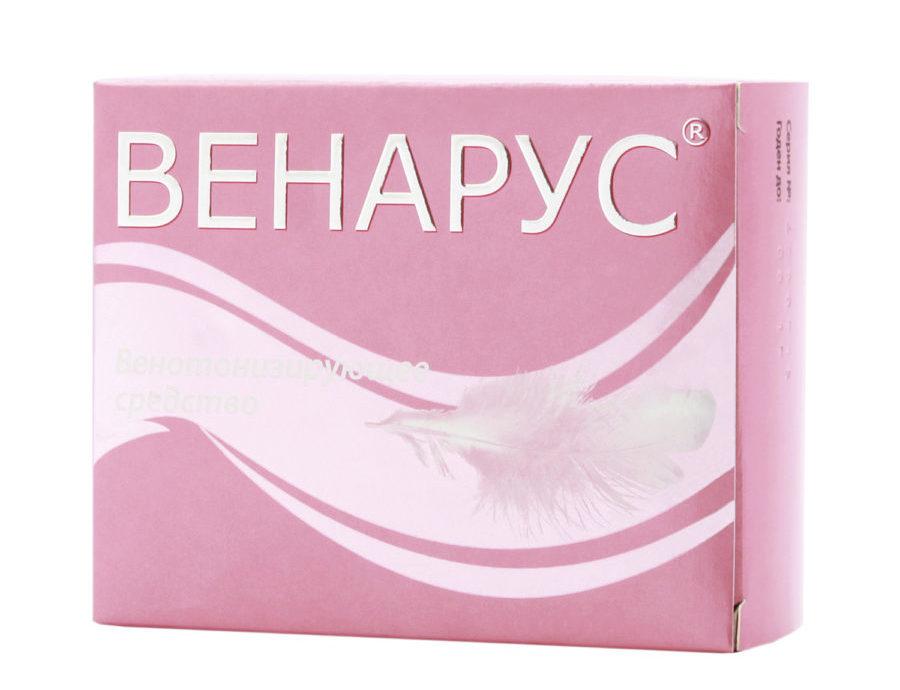 Он уменьшает признаки воспаления и повышает резистентность сосудов к негативным внешним воздействиям