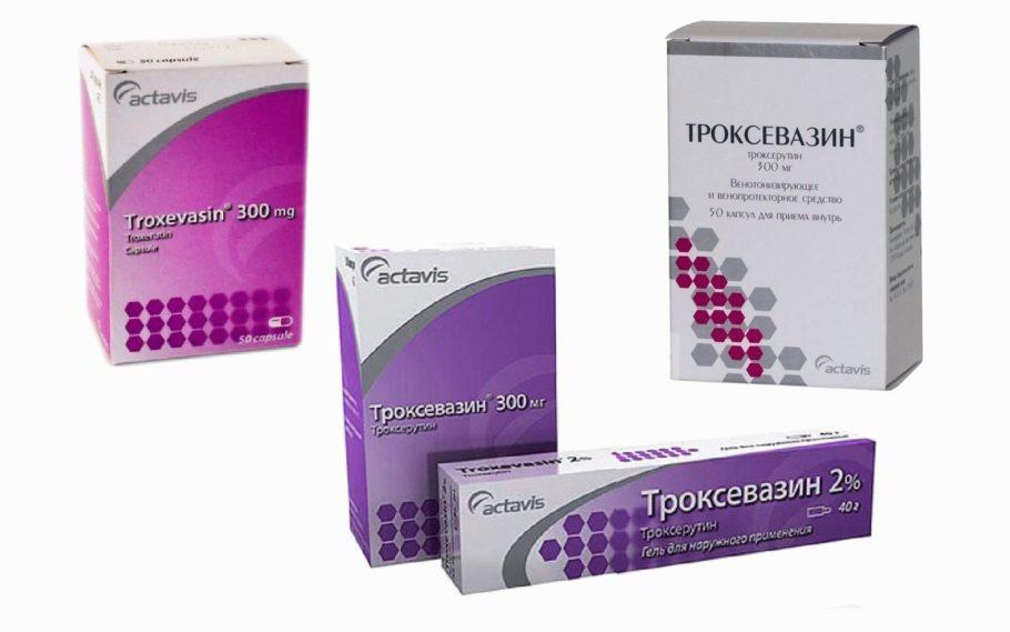 Мазь «Троксевазин» используют для лечения варикозной болезни, тромбофлебита, тяжести в ногах, парестезии
