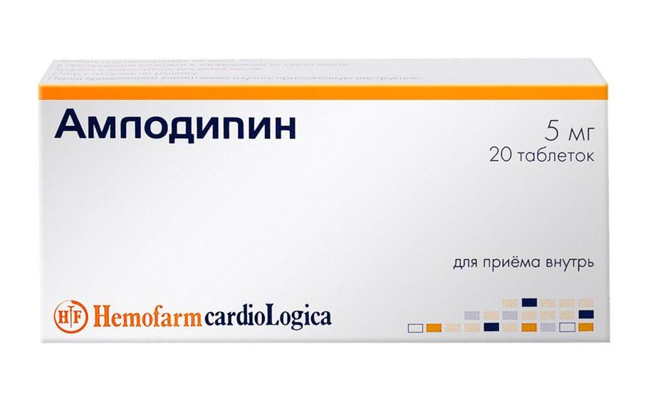 Помимо этого, лекарство имеет антиангинальные свойства