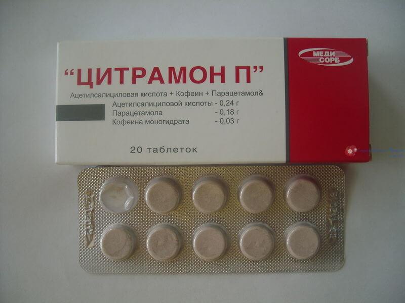 Цитрамон является доступным средством, купирующим головную боль в достаточно короткий период времени