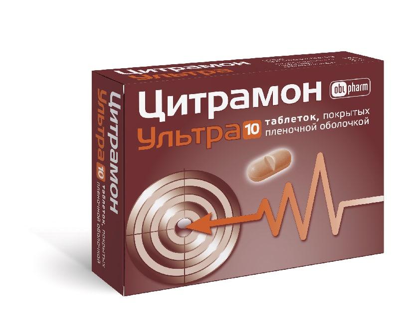 Цитрамон – это комбинированный препарат, оказывающий противовоспалительное и обезболивающее действие на организм