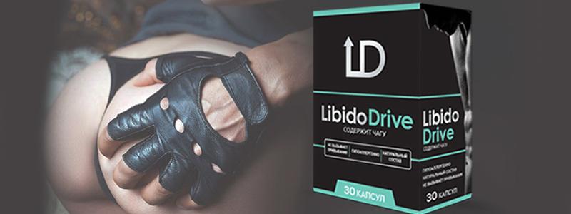 коробка libido drive рука задница