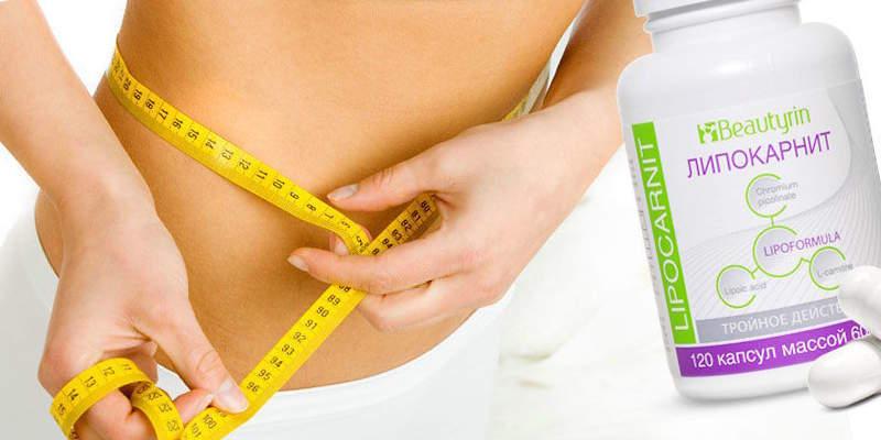 Употребление средства помогает побороть вредную привычку — переедание, избавляя от тяги к сладкому и другой вредной еды