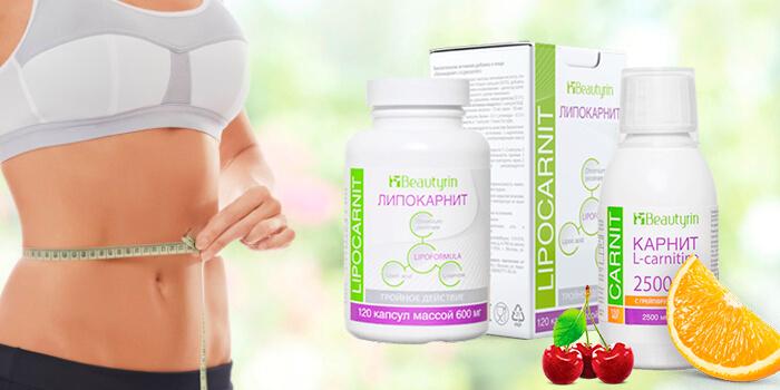 При регулярном употреблении Липокарнит организм отчистится от шлаков и токсинов