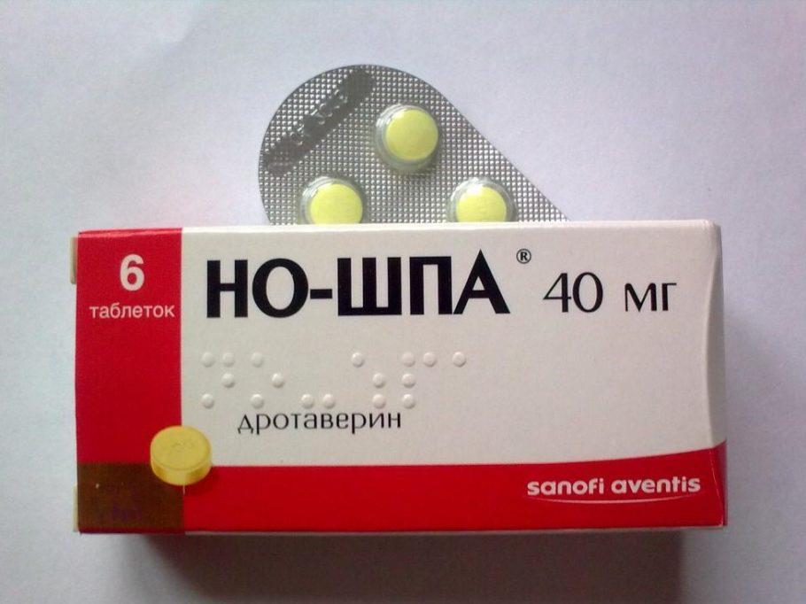 Детям до 6 лет нельзя принимать таблетки Но-шпы, а детям до 18 лет – делать с этим лекарственным средством как внутримышечные, так и внутривенные инъекции