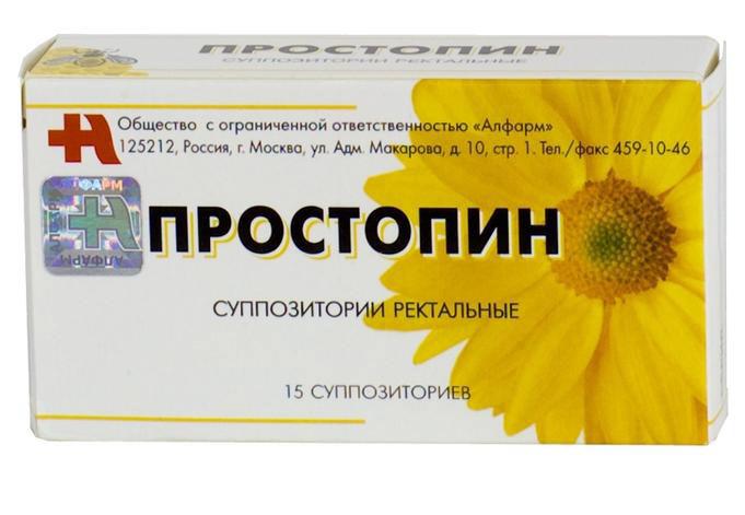 Упаковка препарата Простопин