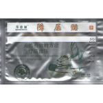 Упаковка китайского пластыря от гипертонии