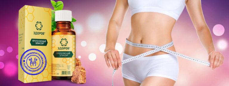 Такое похудении не приводит к образованию растяжек, обвисшей кожи, синдрому отмены