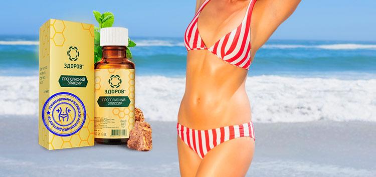 Многие утверждают, что после применения добавки в течение 30 дней смогли не только похудеть, но и восстановить здоровье