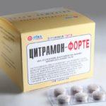 Упаковка таблеток Цитрамон
