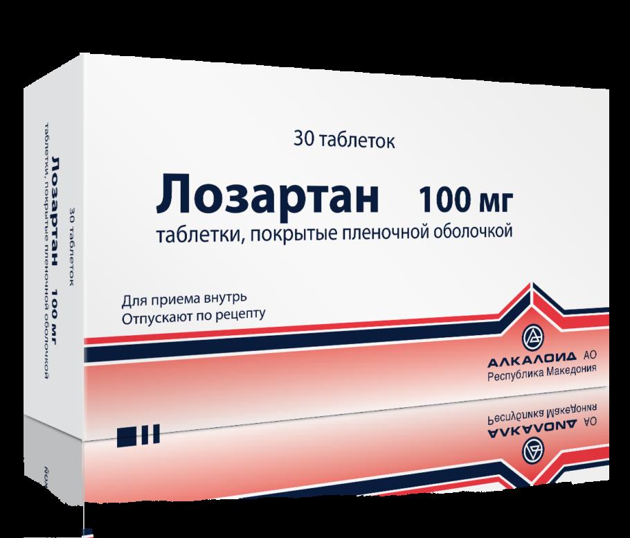 Такой медикамент противопоказан при гипотонии