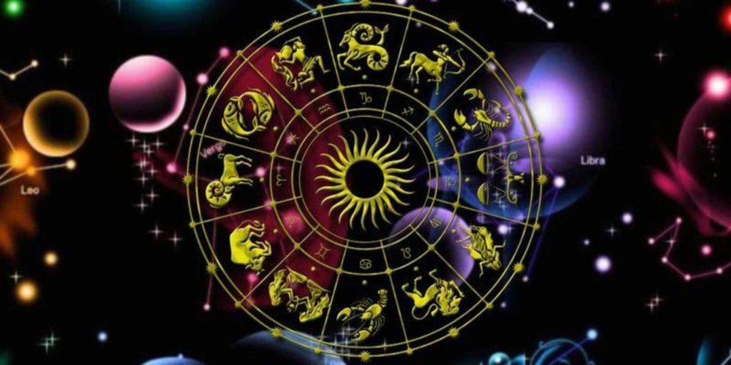 гороскоп 1 декабря 2017 ошибку Где