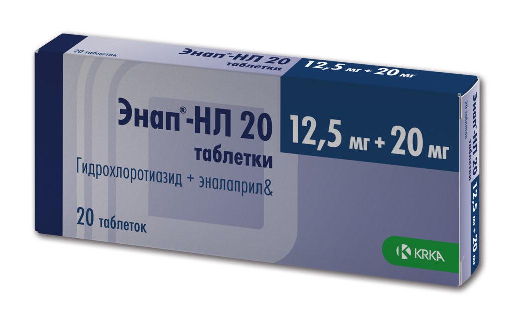 Таблетки энап от давления повышенного