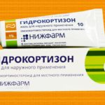Мазь Гидрокортизон при геморрое. Обзор препарата