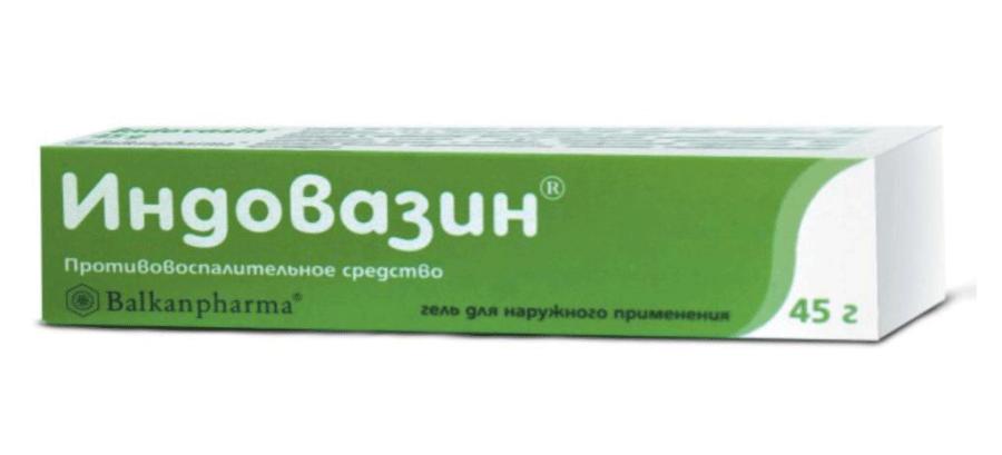 Упаковка мази Индовазин