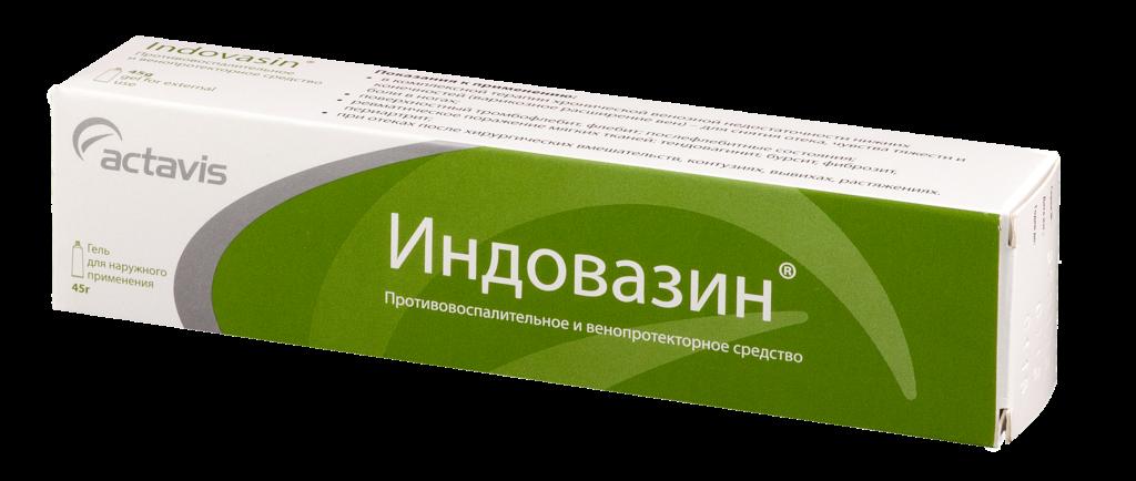 Мазь Индовазин